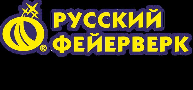 Купить фейерверк и батареи салютов Русский фейерверк в Хабаровске и Благовещенске