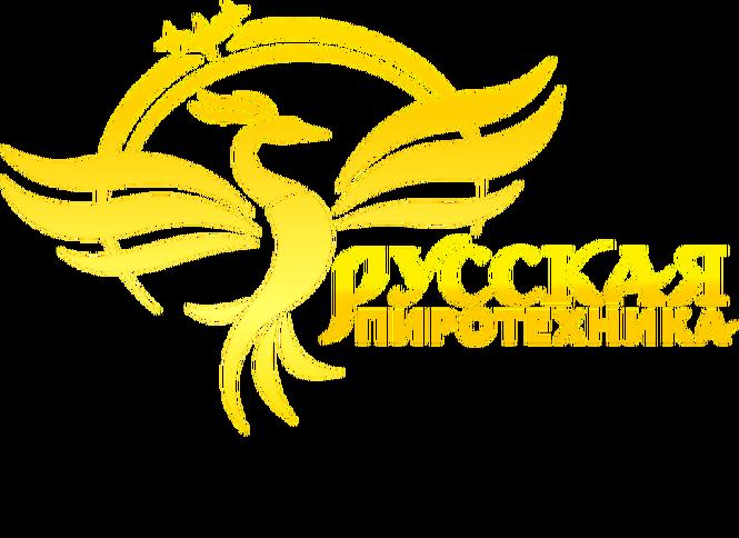 Купить фейерверк  в городах Хабаровск и Благовещенск